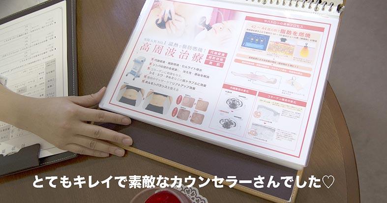 メディカルダイエット専門渋谷DSクリニック
