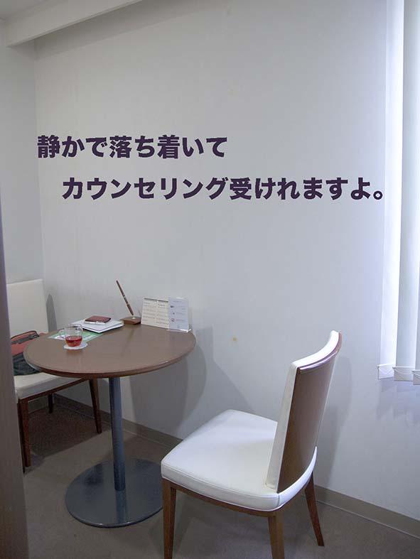 ダイエットメディカル専門渋谷DSクリニック